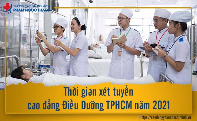 Xét tuyển ngành Điều dưỡng năm 2021 như thế nào?